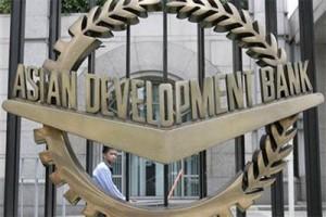 ADB: penurunan suku bunga bantu pertumbuhan kredit