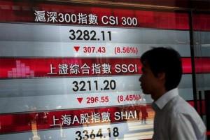 Bursa saham China dibuka lebih rendah