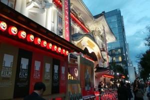 Tak hanya film, TIFF juga tampilkan pertunjukan Kabuki