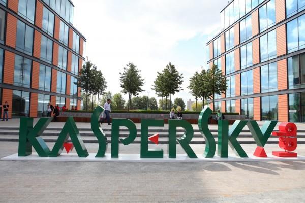 AS larang produk Kaspersky untuk departemen dan agensi federal