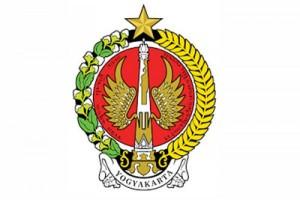 Yogyakarta akan kembangkan pelayanan online di tingkat kelurahan