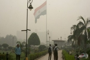EARTH WIRE -- Authorities in Indian capital closes schools for three days as air quality worsens
