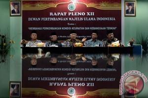 MUI Lebak imbau warga tidak unjuk rasa ke Jakarta