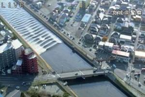 Gempa 2011 terulang, ini lima fakta gempa pagi tadi di Jepang
