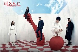 Junsu JYJ main di musikal Death Note