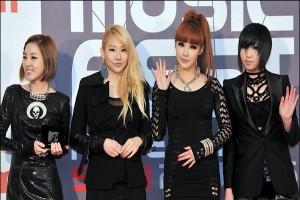 """2NE1 ucapkan selamat tinggal lewat lagu terakhir """"Goodbye"""""""