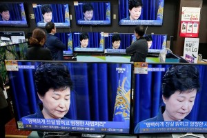 Korsel gelar sidang perdana kasus pemakzulan Park Geun-hye