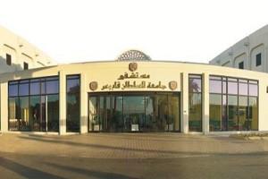 Universitas Oman tertarik pelajari perbankan syariah