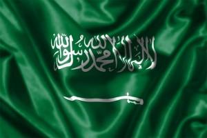 Arab Saudi tetapkan keadaan darurat setelah insiden keracunan massal