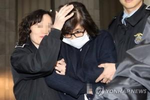 Upayakan Korsel ekstradisi putri teman Presiden Park dari Denmark