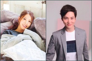 BoA dan Joo Won pacaran