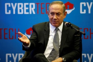 Presiden Mesir, PM Israel bertemu pertama kali di depan umum
