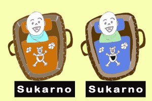 "ANTARA Doeloe : 10 anak Mesir diberi nama ""Sukarno"""