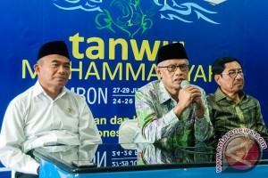 Ketua Muhammadiyah: sulit membangun sistem negara bersih