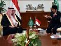 Bilateral Indonesia - Arab Saudi