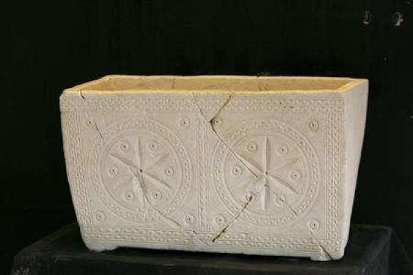 Israel pamerkan barang-barang peninggalan zaman Yesus