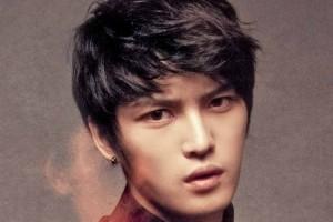 Kim Jae-joong akan manggung di Hong Kong