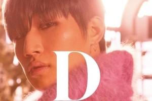 Daesung BIGBANG akan rilis album di Korea dan Jepang