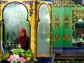 Musabaqah Tilawatil Quran