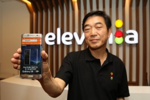 Elevenia buka pra-pemesanan Samsung Galaxy S8 dan S8+