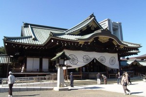 Anggota Parlemen Jepang kunjungi Kuil Yasukuni