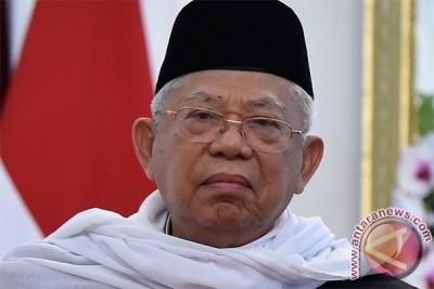 Ma`ruf Amin guru besar kehormatan UIN Maulana Malik Ibrahim