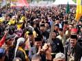 Festival Golok Nusantara