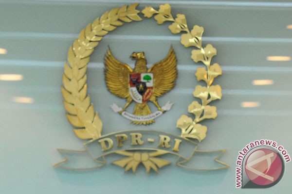 Anggota DPR inginkan suku bunga kredit satu angka