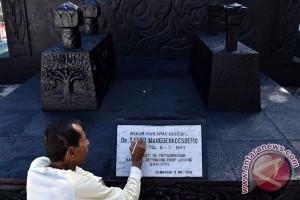 Makam Pahlawan Kebangkitan Nasional