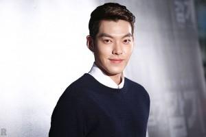 Kim Woo-bin menderita kanker