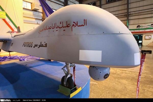 Pakistan klaim tembak jatuh drone Iran