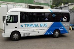 Seoul operasikan layanan K-travel Bus untuk turis mancanegara