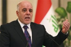 Irak simpan uang untuk bebaskan anggota kerajaan Qatar
