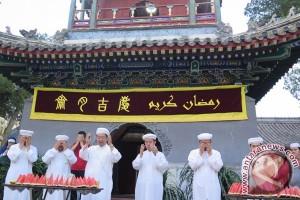 Meneropong perkembangan Islam di China dari mushala perempuan