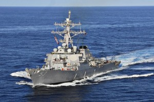 Uji coba pencegat rudal AS-Jepang gagal