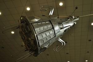 ANTARA Doeloe : Satelit Sputnik III Sovjet Rusia diatas Bandung