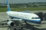 Nenek berulah, pesawat di China gagal terbang