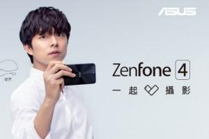 Asus tampilkan Gong Yoo untuk pamer fitur Zenfone 4