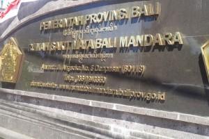 Dua program Bali Mandara masuk kompetisi dunia