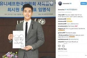 Selesai wamil, Si-won Suju kunjungi Vietnam untuk kampanye UNICEF