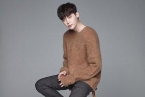 Lee Jong-suk bicara soal karakter jahat pertama dan kepribadiannya