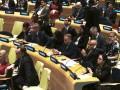Sidang Majelis Umum PBB ke-72