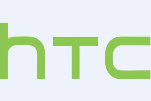 HTC Konfirmasi Kehadiran Smartphone Seri U
