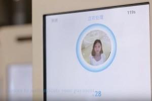 KFC di China uji coba pembayaran dengan senyuman