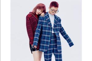 Lee Chan-hyuk AKMU wamil pekan depan