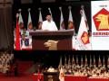 Konferensi Nasional Partai Gerindra