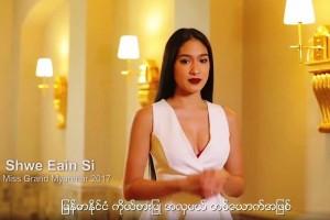 Gelar ratu kecantikan Myanmar dicabut karena unggah video Rohingnya