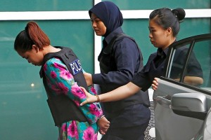 Sidang pembunuhan Kim Jong-nam periksa pakaian bernoda racun