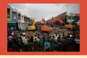 Gempa Aceh 7 Desember 2016