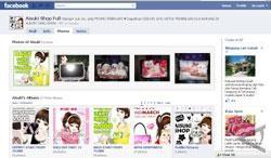 Virus Baru Pencuri Password Incar Facebook